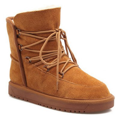 Suede Tie Up Snow Boots