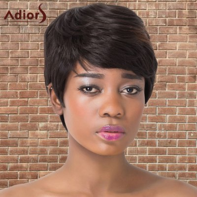 Short Fluffy Straight Synthetic Wig