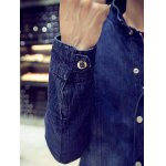 Snap Front Stand Collar Flocking Denim Jacket for sale