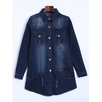Fitted Long Denim Jacket