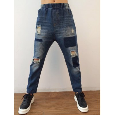 Applique Tapered Distressed Harem Jeans