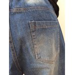 Applique Tapered Distressed Harem Jeans photo