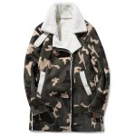 Plus Size Thicken Zip Up Camouflage Sherpa Coat for sale