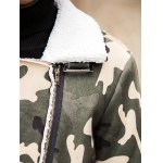 Plus Size Thicken Zip Up Camouflage Sherpa Coat photo