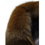 Faux Fur Collar Zip Up Flocking Down PU Leather Jacket deal