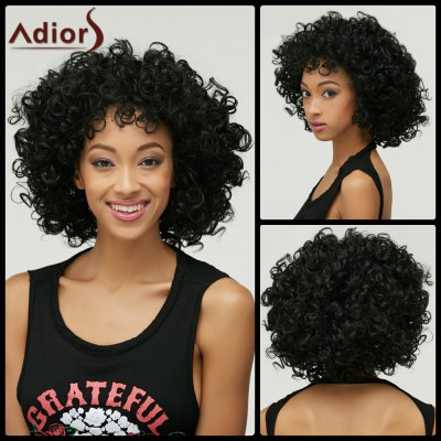 Short Afro Curly Wig