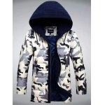 Zip Up Camouflage Hooded Quilted Coat