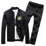 Tiger Embroidered Jacket and Zip Pocket Pants Twinset