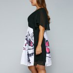 Plus Size Dresses deal