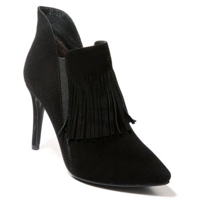 Pointed Toe Suede Fringe Ankle Boots