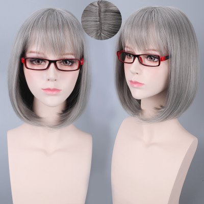 Short Neat Bang Bob Straight Cosplay Wig