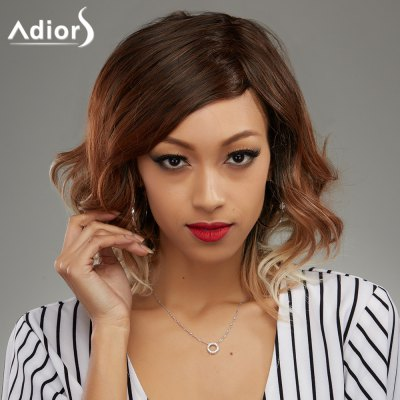 Fashion Medium Mixed Color Wavy Side Parting Women's Synthetic Hair Wig