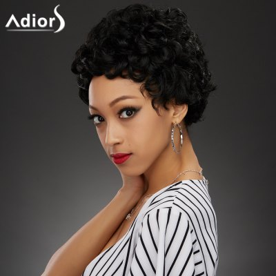 Short Black Fluffy Curly Synthetic Wig