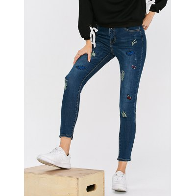High Waisted Pencil Jeans for Ladies