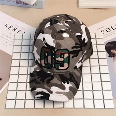Camouflage Print Baseball Hat