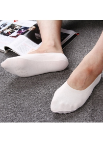 Cotton Blend Skidproof Design Plain Invisible Socks