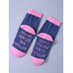 Funny Letter Graphic Pattern Color Block Knitted Socks for sale