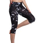 best Chic High Waist Printed Sport Leggings For Women