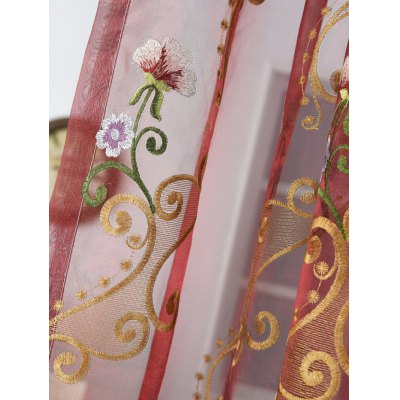 Flower Embroider Voile Sheer Window CurtainWindow Treatments<br>Flower Embroider Voile Sheer Window Curtain<br><br>Applicable Window Type: French Window<br>Function: Translucidus (Shading Rate 1%-40%)<br>Installation Type: Ceiling Installation<br>Location: Window<br>Material: Cloth Curtain + Voile Curtain<br>Opening and Closing Method: Left and Right Biparting Open<br>Package Contents: 1 x Window Curtain<br>Pattern Type: Floral<br>Processing Accessories Cost: Excluded<br>Style: European and American Style<br>Type: Curtain<br>Use: Cafe, Home, Hotel, Office<br>Weight: 0.2400kg