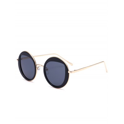 Retro Metal Round Sunglasses with Cat Eye LensStylish Sunglasses<br>Retro Metal Round Sunglasses with Cat Eye Lens<br><br>Frame Color: Gold<br>Frame Length: 13.6CM<br>Frame material: Alloy<br>Gender: For Women<br>Group: Adult<br>Lens height: 4.4CM<br>Lens material: Resin<br>Lens width: 3.5CM<br>Nose: 1.7CM<br>Package Contents: 1 x Sunglasses<br>Shape: Round<br>Style: Retro<br>Temple Length: 13.7CM<br>Weight: 0.0980kg