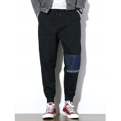 Embroidery Jean Panel Drawstring Jogger Pants