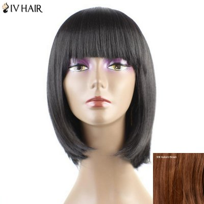 Siv Hair Neat Bang Short Straight Bob Human Hair Wig