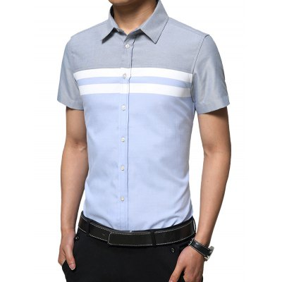 Turndown Collar Color Block Panel Stripe ShirtMens Shirts<br>Turndown Collar Color Block Panel Stripe Shirt<br><br>Collar: Turn-down Collar<br>Material: Cotton, Polyester<br>Package Contents: 1 x Shirt<br>Pattern Type: Stripe<br>Shirts Type: Casual Shirts<br>Sleeve Length: Short<br>Weight: 0.2380kg