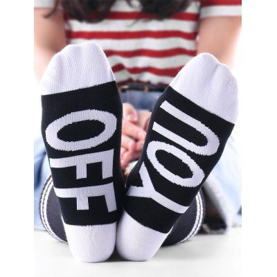 Off You Printed Two Tone Ankle Socks