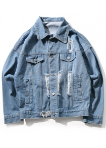 Chest Pockets Distressed Jean Jacket