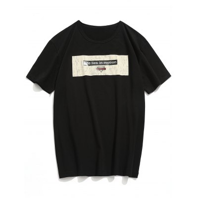 Short Sleeve Graphic Patterned T-shirt