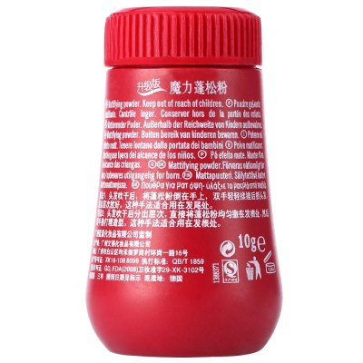 Unisex Finalize Hair Design Styling Gel Hairspray Dust Hair Mattifying Powder