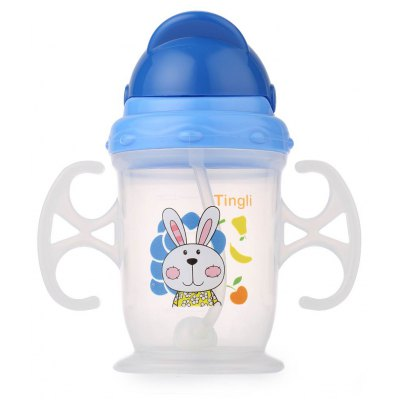 200ml Animal Print PP Material Kids Straw Cup Drinking Bottle with Handles