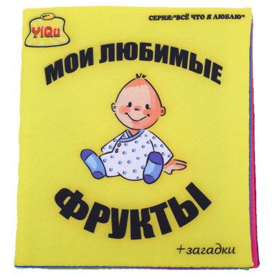 Infant Cloth Book Education Toy