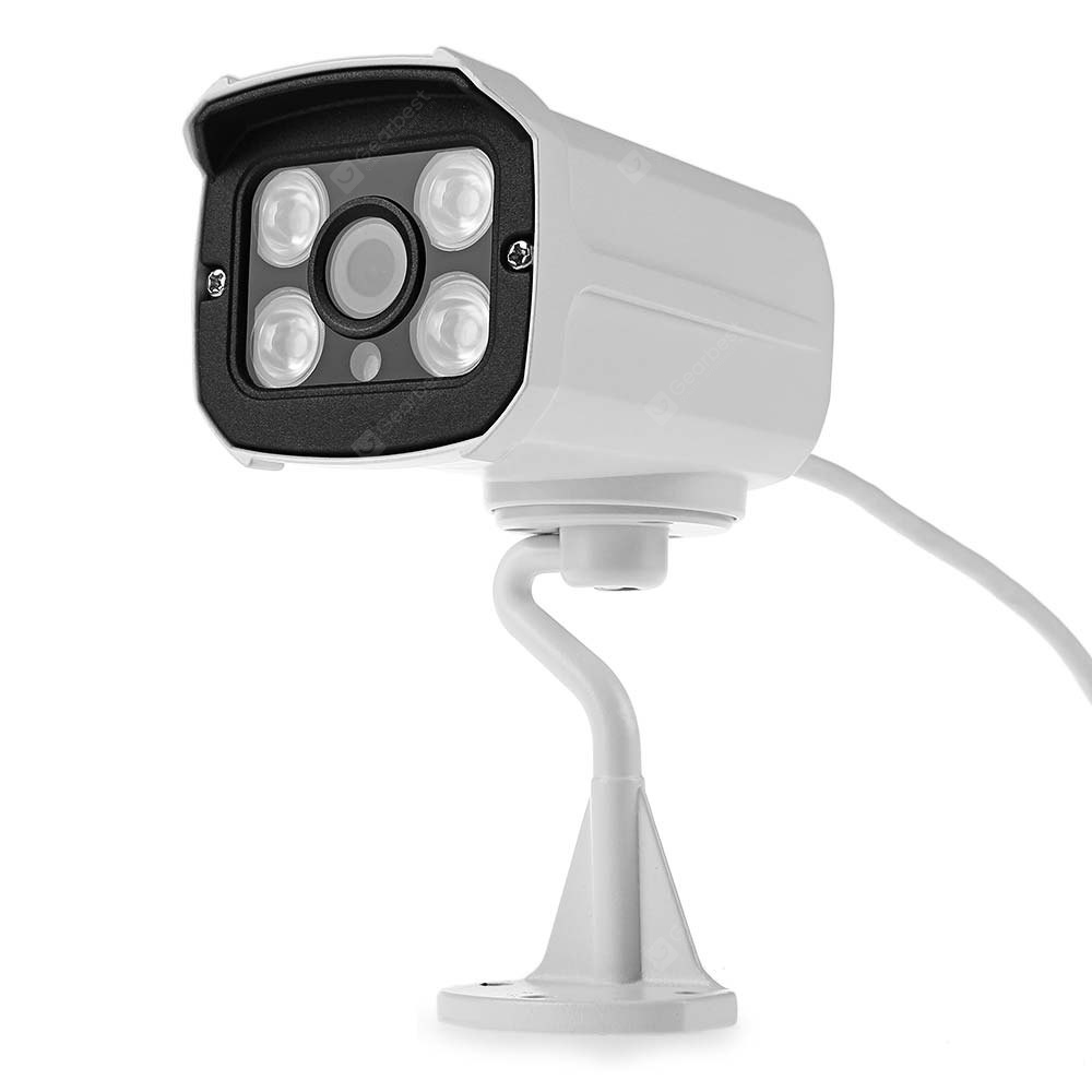 B1007 Outdoor 1080P HD IP Cam