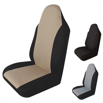 T21554BG Single Piece Car Front Seat Cover