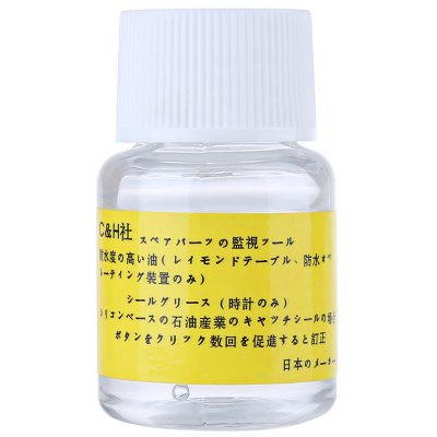 Lubricating Watch Oil