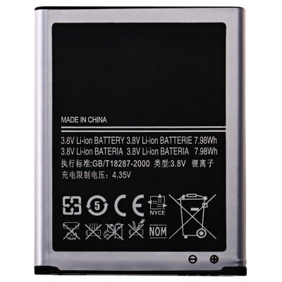 EB - L1G6LLU 2100mAh Li-ion Battery Replacement for Samsung Galaxy S3 / I9300 / I9305 / I9308 / L710 / I535