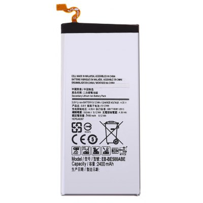2400mAh Spare Replacement Li-ion Battery for Samsung Galaxy E5 / E500 / E500H / E500F / SM-E500