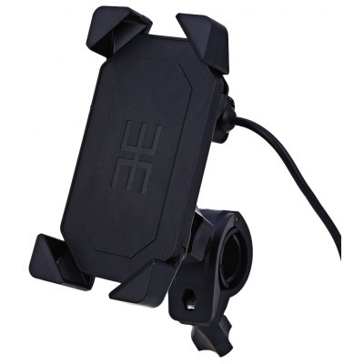 CS - 417A1 Vehicle Adjustable Phone Holder USB Power Charger