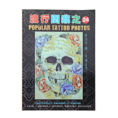 Ghost Pattern Design Tattoo Reference Book Sketch Picture Instruction 56 Pages