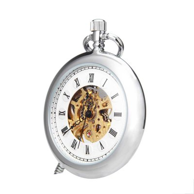 Retro Mechanical Hand Wind Pocket WatchPocket Watches<br>Retro Mechanical Hand Wind Pocket Watch<br><br>Case material: Copper<br>Case Shape: Round<br>Dial Diameter: 1.77 inch<br>Dial Display: Analog<br>Dial Window Material Type: Crystal<br>Gender: Unisex<br>Movement: Mechanical Hand Wind<br>Style: Antique<br>Product weight: 0.071 kg<br>Package weight: 0.092 kg<br>Product Size(L x W x H): 5.70 x 4.50 x 0.80 cm / 2.24 x 1.77 x 0.31 inches<br>Package Size(L x W x H): 6.70 x 5.50 x 1.80 cm / 2.64 x 2.17 x 0.71 inches<br>Package Contents: 1 x Mechanical Hand Wind Pocket Watch