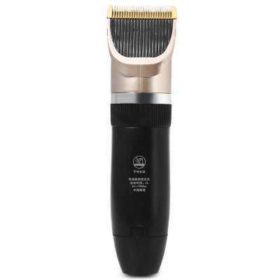 Rechargeable Pet Hair Clipper with Grooming Kit