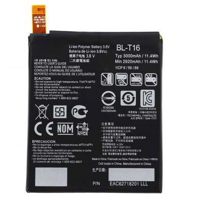 BL - T16 3000mAh Replacement Li-ion Battery + Repair Tool Set for LG G Flex 2 H950 / H955 / H959 / Vu 4
