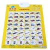 Buy Baby Bump Sound Wall Charts Intelligent Toy TRAFFIC YELLOW