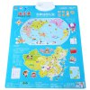 Buy Baby Bump Sound Wall Charts Intelligent Toy AZURE