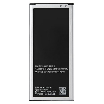 2800mAh Li-ion Battery NFC for Samsung Galaxy Mega 2 G7508 / G750F