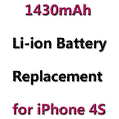 1430mAh Rechargeable Battery for iPhone 4S