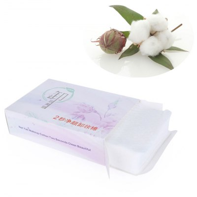Cosmetics Makeup Remover Cleansing Cotton