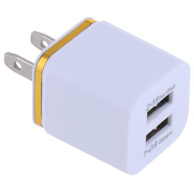 Double USB Ports Colorized Gilt-edged Quick Charger Adapter