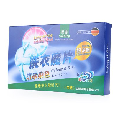 Magic Condensed Laundry Detergent Washing Sheets
